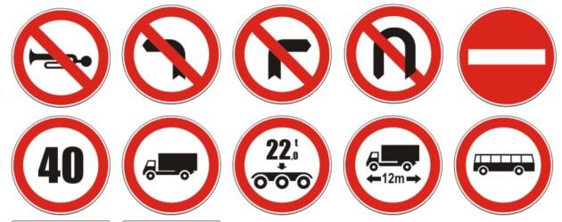 Placas de Regulamentação de Trânsito