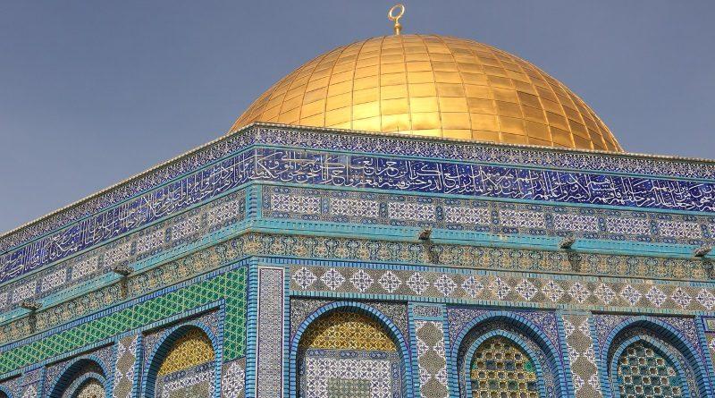 Cúpula do Templo em Jerusalém